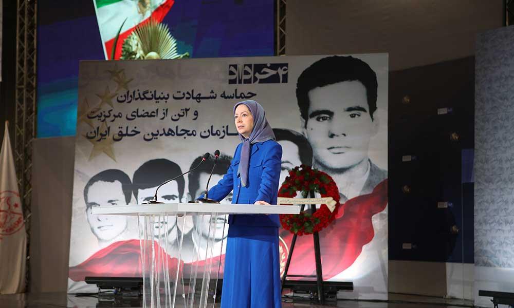 سخنرانی مریم رجوی بهمناسبت چهار خرداد ۱۳۵۱ سالگرد شهادت بنیانگذاران مجاهدین
