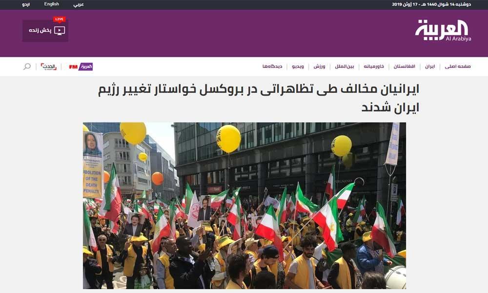 ایرانیان مخالف طی تظاهراتی در بروکسل خواستار تغییر رژیم ایران شدند
