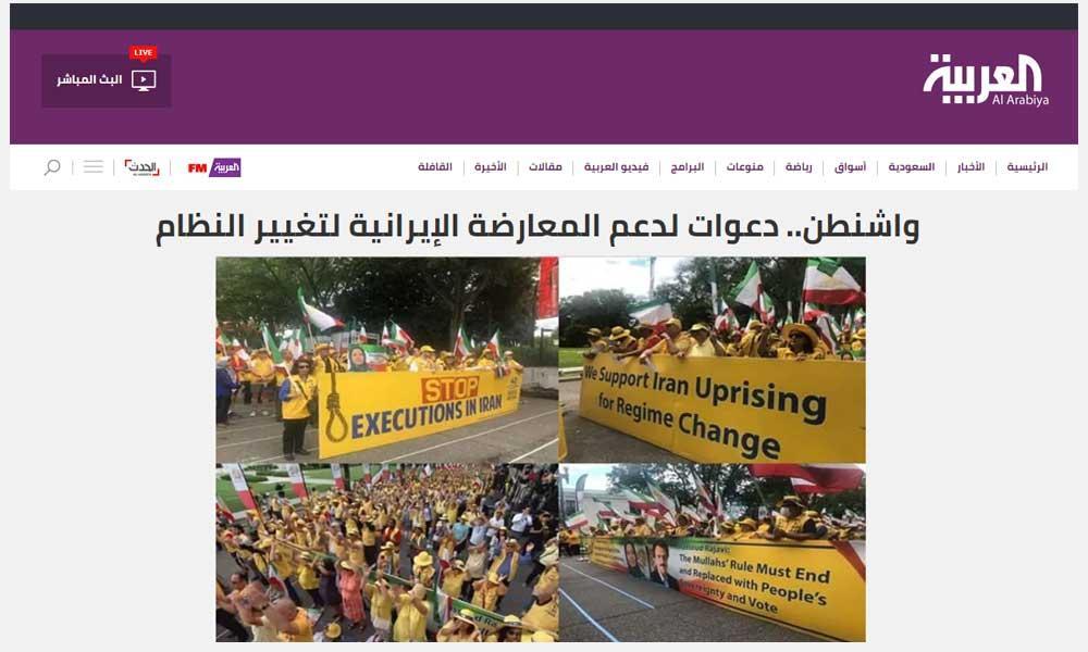 واشنگتن …. فراخوانها برای حمایت از اپوزیسیون ایران برای تغییر رژیم
