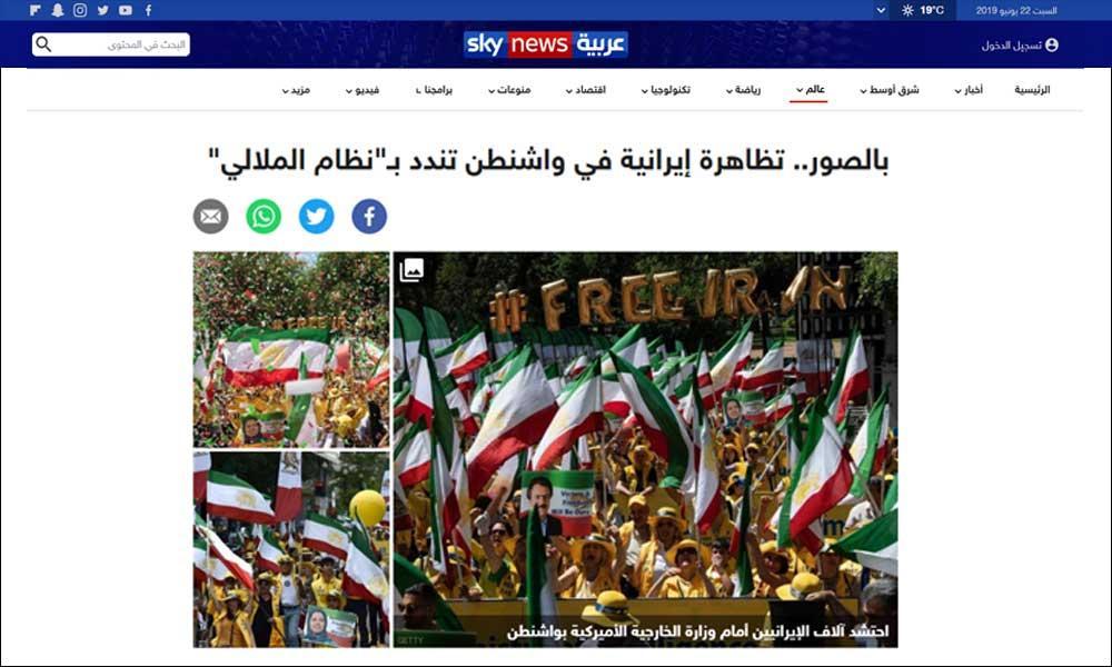 """با تصاویر.. محکومیت """"رژیم آخوندها"""" درتظاهرات ایرانیان در واشنگتن"""