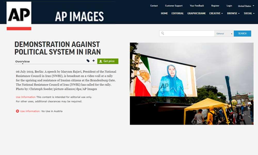 تظاهرات علیه نظام سیاسی در ایران