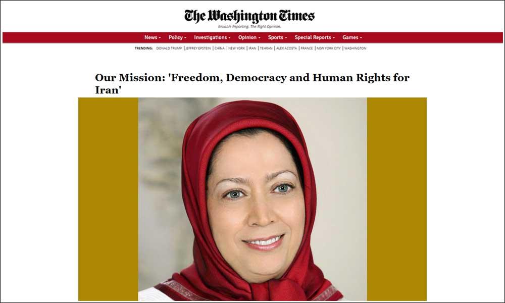 """مأموریت ما: """"آزادی، دمكراسی و حقوق بشر برای ایران"""""""
