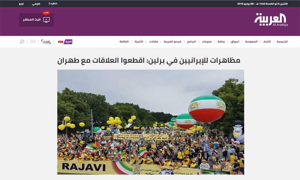 تظاهرات ایرانیان در برلین: روابط با تهران را قطع کنید