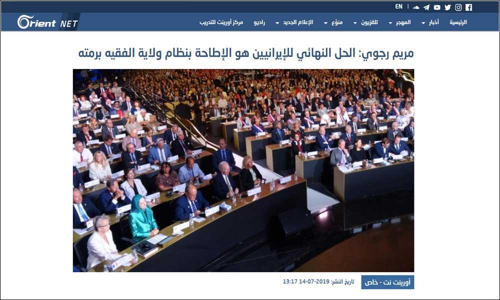 مریم رجوی، راه حل نهایی برای ایرانیها سرنگونی تمامیت رژیم ولایت فقیه است