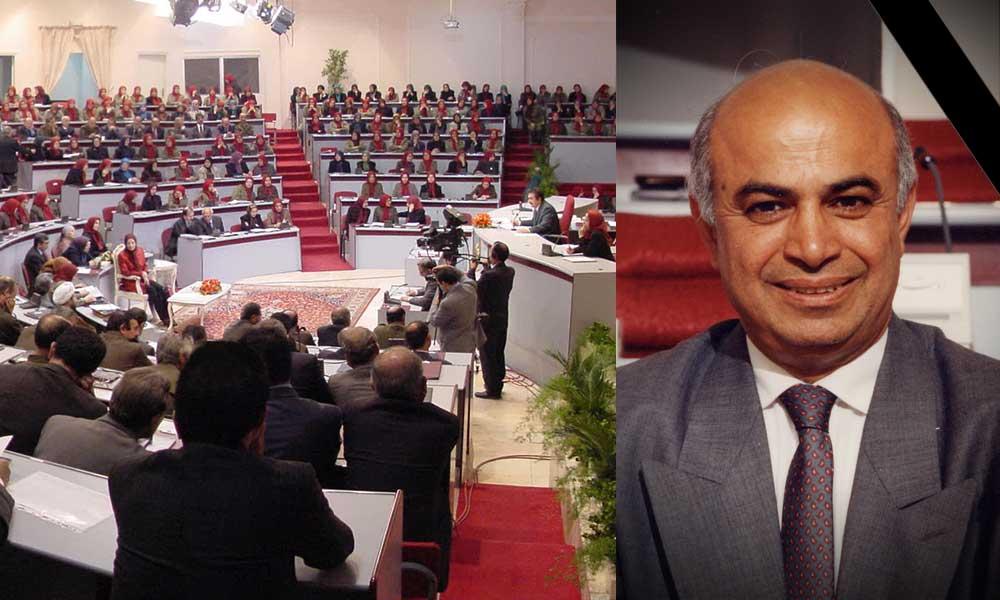 درگذشت مهندس یزدان حاج حمزه عضو شورای ملی مقاومت ایران