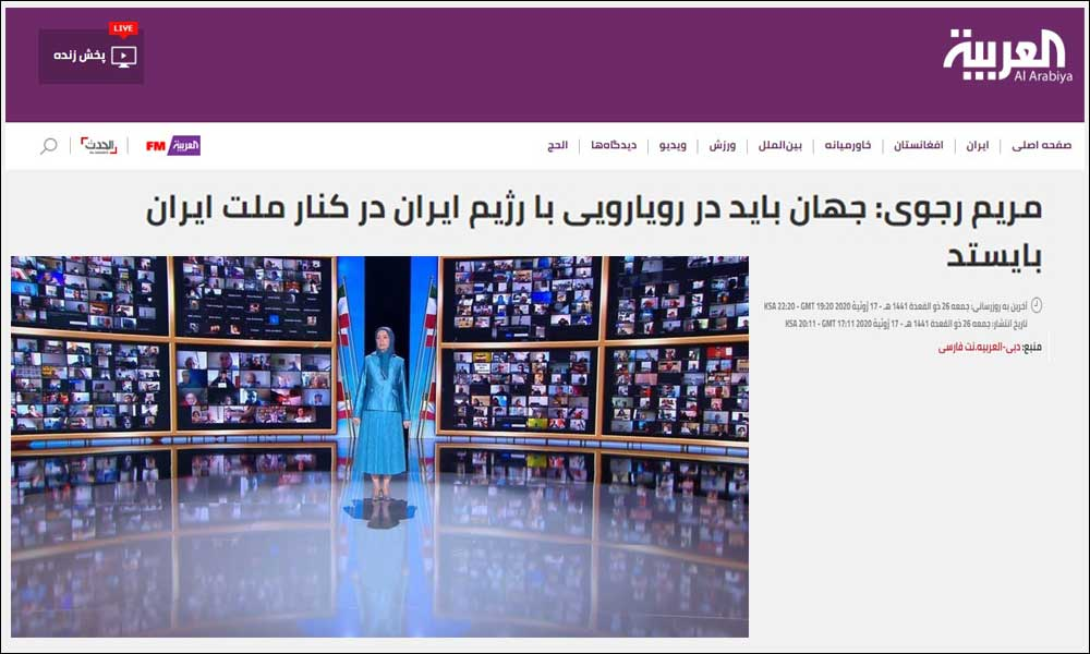 مریم رجوی: جهان باید در رویارویی با رژیم ایران در کنار ملت ایران بایستد