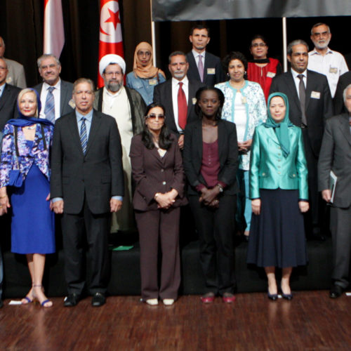 Maryam Rajavi – Ramadan Gathering – 26 July 2014