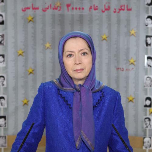 فراخوان مریم رجوی به جنبش دادخواهی قتل عام شدگان سال ۳۰-۶۷ مرداد۱۳۹۵