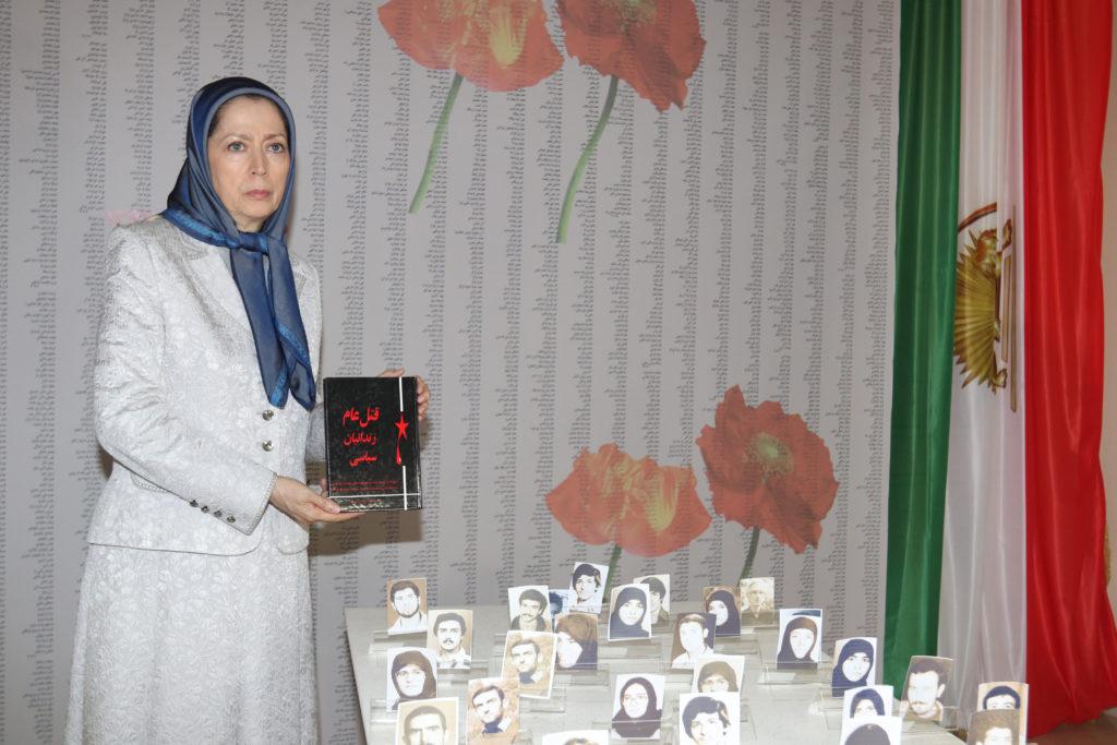تشکیل دادگاه بین المللی برای محاکمه مسئولان اعدام و کشتار در ایران