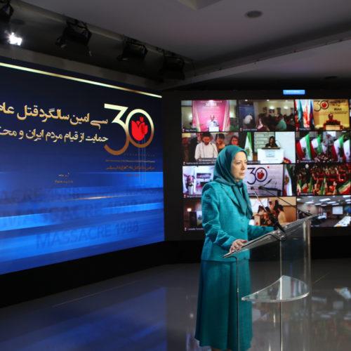 بزرگداشت سیامین سالگرد قتل عام سی هزار زندانی سیاسی در کنفرانس سراسری جوامع ایرانی- ۳شهریور۱۳۶۷