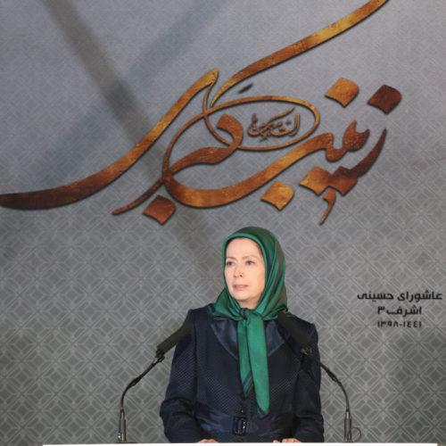 مریم رجوی در شامگاه عاشورای حسینی- اشرف۳- ۱۹شهریور۱۳۹۸