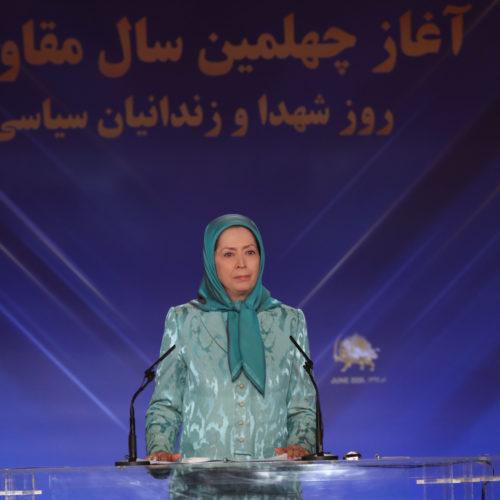 مریم رجوی در گردهمایی به مناسبت آغاز چهلمین سال مقاومت سراسری- روز شهیدان و زندانیان سیاسی- ۳۱ خرداد ۱۳۹۹