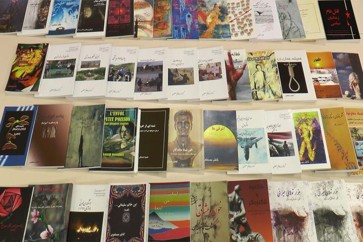 مریم رجوی: تسلیت بهخاطر فقدان دردناک شاعر و نویسنده دادخواه قتلعام شدگان، مجاهد کبیر حمید اسدیان