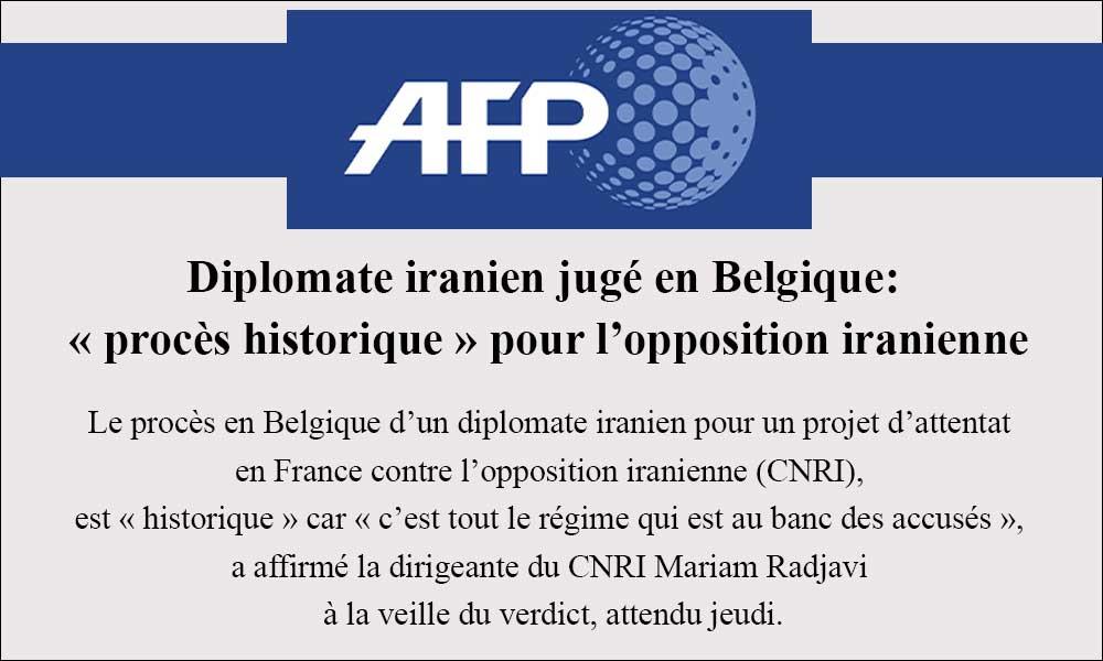 خبرگزاری فرانسه: محاکمه دیپلمات ایران در بلژیک: «یک دادگاه تاریخی» از نظر اپوزیسیون ایران