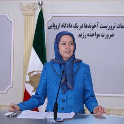 مریم رجوی در کنفرانس جهانی همزمان با محکومیت دیپلمات تروریست رژیم آخوندی در یک دادگاه اروپایی – ۱۶بهمن ۱۳۹۹