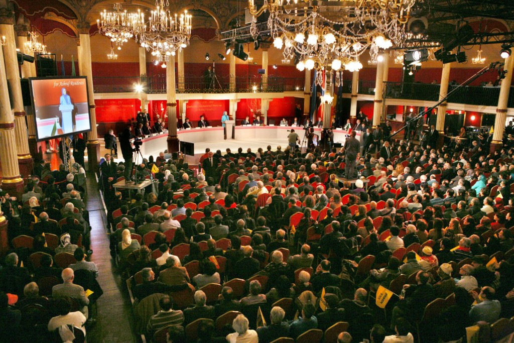 کنفرانس تضمین حفاظت بینالمللی برای ساکنین اشرف