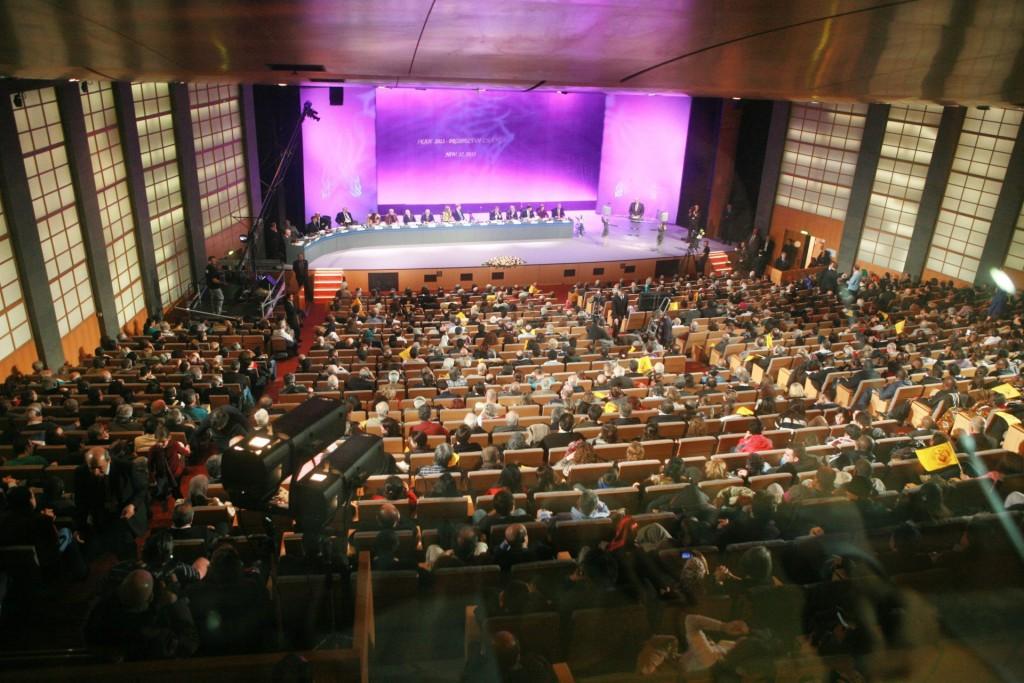 کنفرانس بینالمللی پاریس: چشم انداز تغییر در ۲۰۱۳