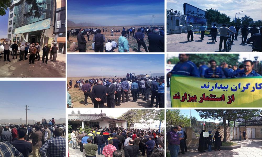 اعتراضات و خیزشهای اقشار مختلف مردم علیه سیاستهای جنایتکارانه و چپاولگرانه رژیم آخوندی