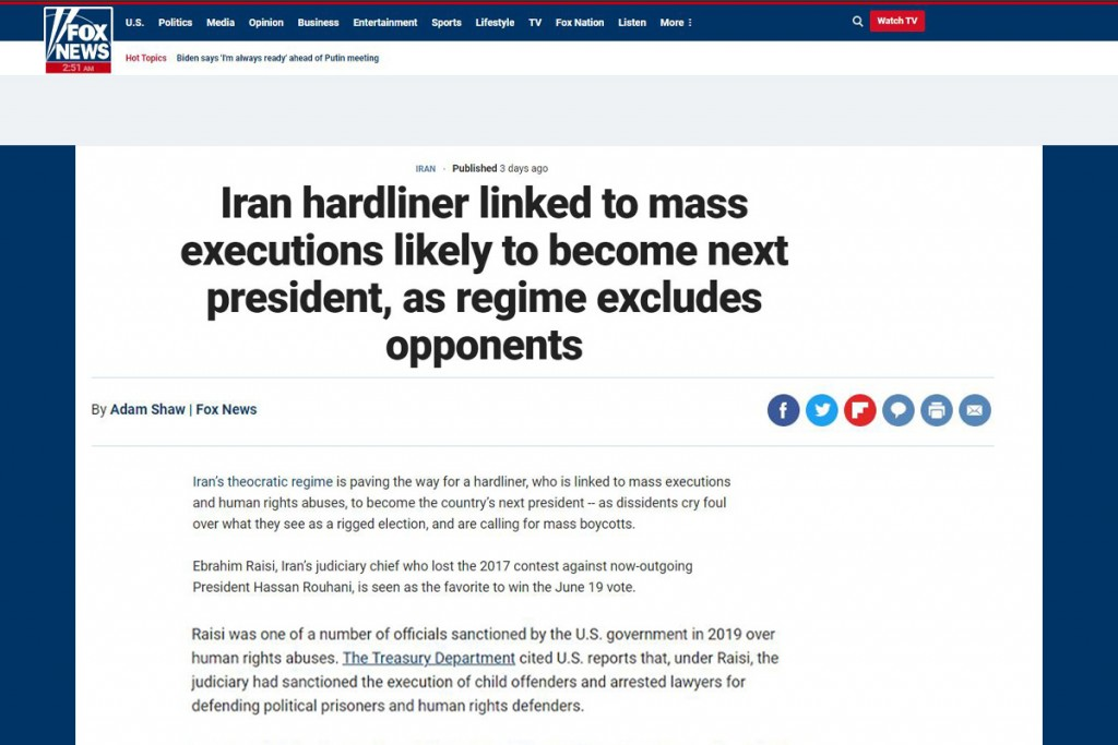 """مریم رجوی: رئیسی """"دژخیم قتل عام ۶۷ و یکی از بدترین جنایتکاران علیه بشریت"""