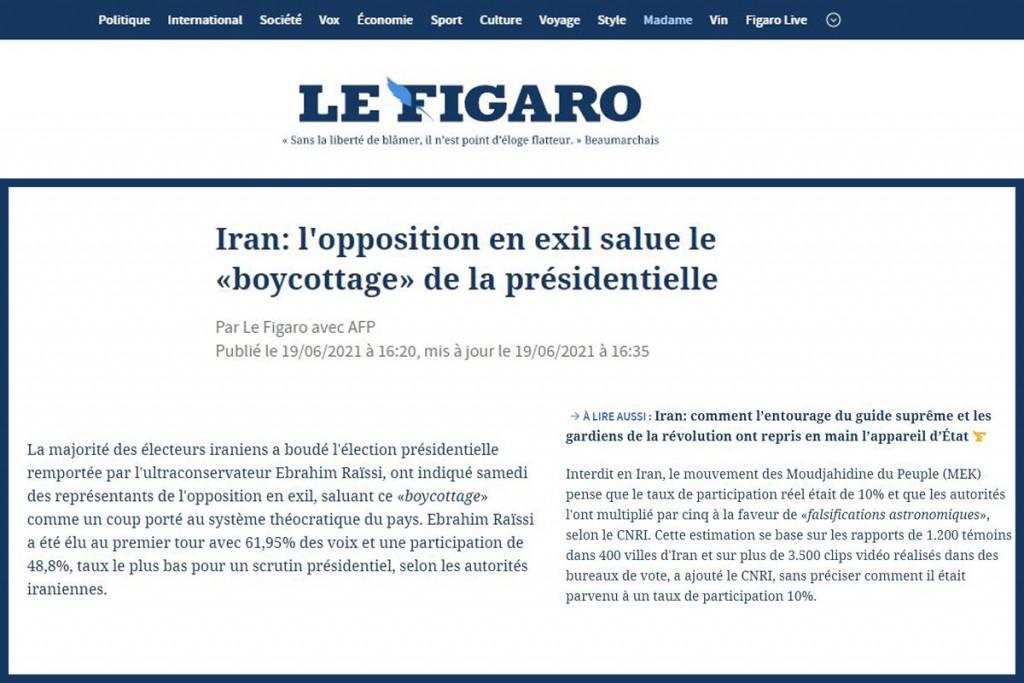 """اپوزیسیون در تبعید ایران از """"تحریم"""" انتخابات ریاست جمهوری استقبال میکند"""