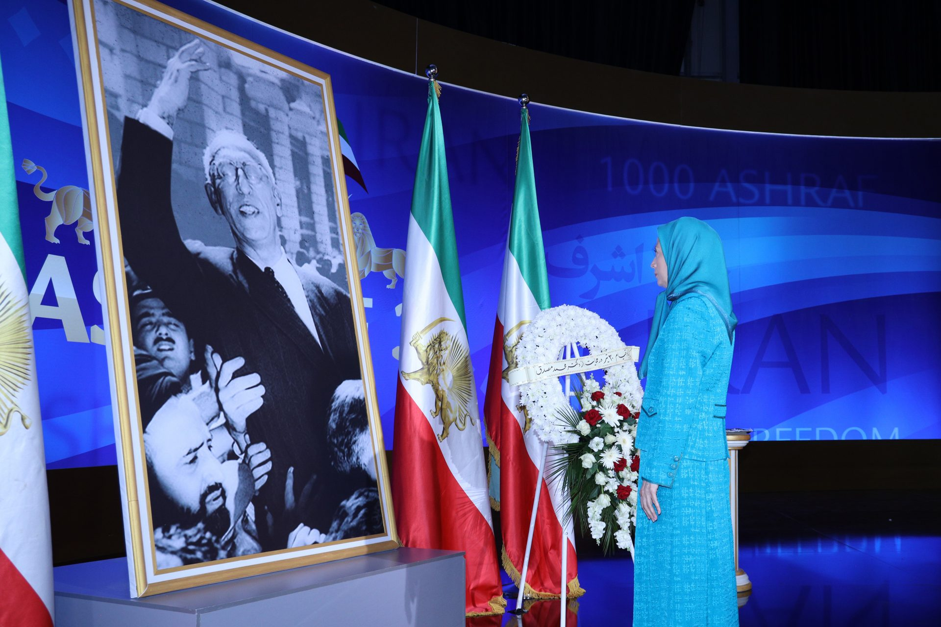 40th anniversary of the National Council of Resistance of Iran