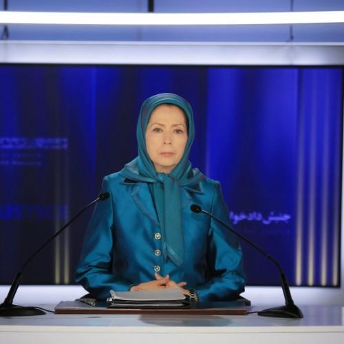 مریم رجوی -کنفرانس بینالمللی با حضور بیش از  ۱۰۰۰ زندانی از بندرسته- نسل كشی و قتلعام سال ۱۳۶۷ در ايران- ۵شهریور ۱۴۰۰