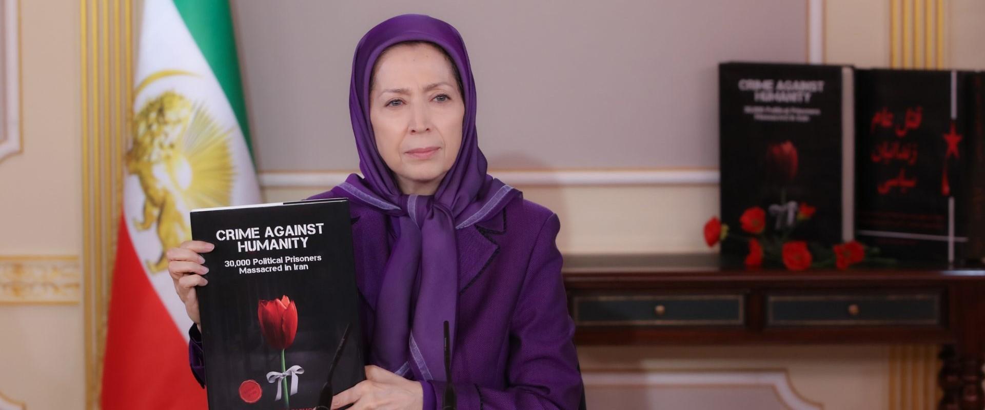 پیام به جلسه شاهدان جنایات رئیسی در قتلعام ۶۷، فراخوان به تحقیقات سازمان ملل