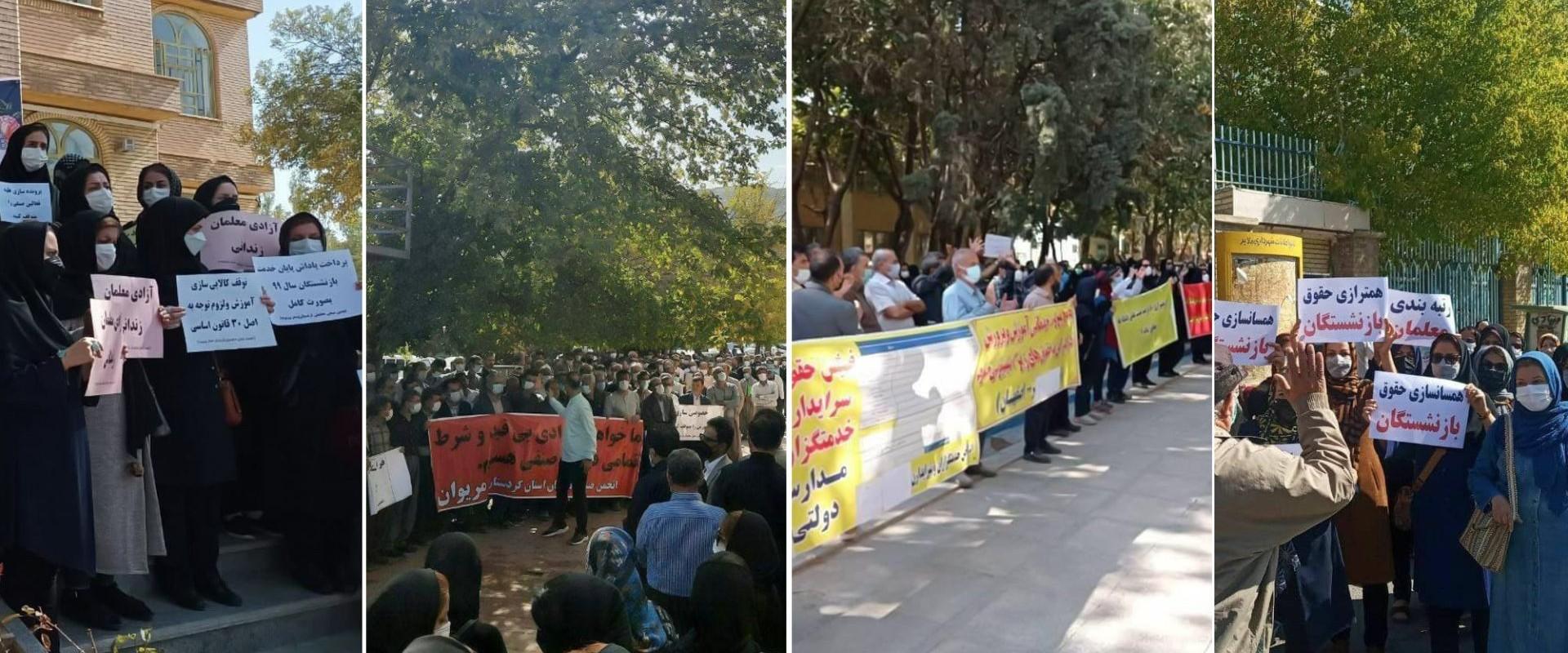 اعتراضات معلمان در ۴۵ شهر (۲۵ استان)